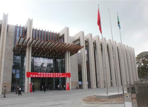 坦桑尼亚国际会议中心专业幕墙设计施工