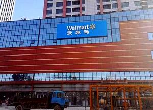 沃尔玛超市-太原幕墙设计施工