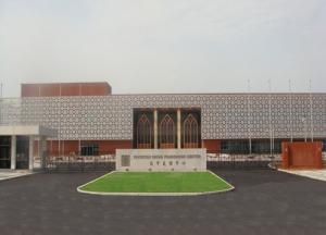 巴基斯坦巴中友谊中心幕墙设计施工