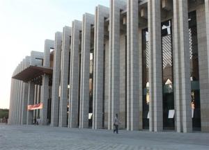 坦桑尼亚国际会议幕墙设计施工